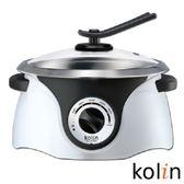 限量10台 歌林Kolin-3.6L不鏽鋼多功能料理鍋KHL-MN3602