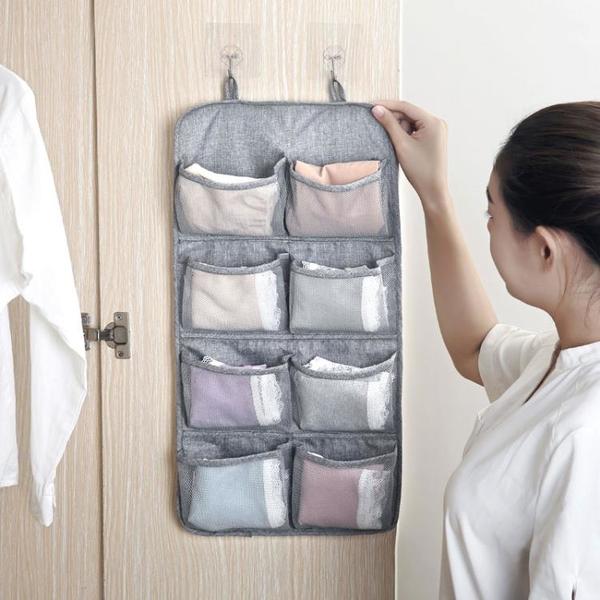 單面內褲襪子收納袋衣柜門后懸掛墻掛式置物袋宿舍掛放的柜門掛袋 滿天星