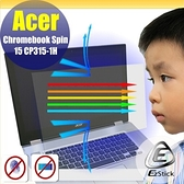 ® Ezstick ACER Chromebook CP315-1H 防藍光螢幕貼 抗藍光 (可選鏡面或霧面)