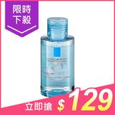 LA ROCHE POSAY 理膚寶水 舒緩保濕卸妝潔膚水(100ml)【小三美日】原價$159