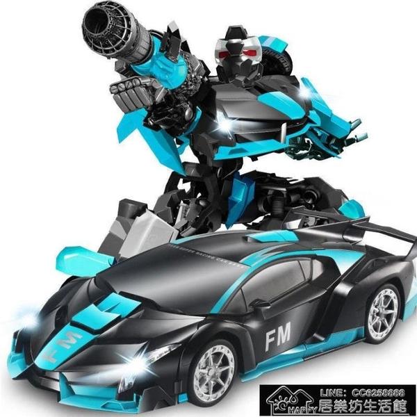 玩具車 遙控變形汽車電動金剛機器人 感應遙控汽車男孩賽車【2021年終盛會】