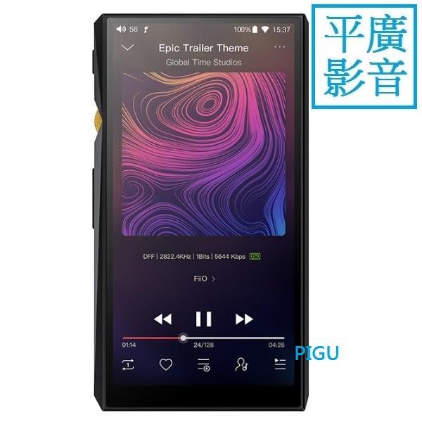 平廣 FiiO M11 送卡 隨身聽 Android 安卓 智能 MP3 DSD 公司貨保一年 ( X5 III新款
