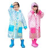 男女童幼兒雨衣單人雨披帶書包位【奇趣家居】