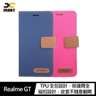 【愛瘋潮】XMART Realme GT 斜紋休閒皮套 可立 插卡 磁扣