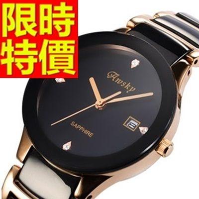 陶瓷錶-個性經典甜美女手錶3色55j47[時尚巴黎]
