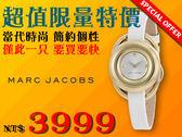 【時間道】[限量下殺5折起]MARC JACOBS時尚名媛手環式腕錶 –金框白面白皮(MJ1446)免運費