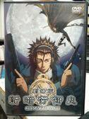 影音專賣店-Y31-055-正版DVD-動畫【新暗行御史 劇場版】-日語發音