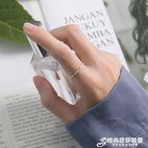 戒指 艷炟竹節戒指女時尚韓版簡約開口食指戒可調節純銀復古個性指環潮 時尚芭莎