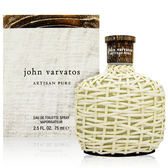 【福利品】John Varvatos Artisan Pure 工匠純淨男性淡香水75ml(美國進口)拍照用已拆膜