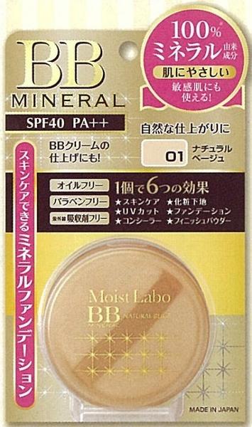 MEISHOKU 明色 Moist Labo  礦物 BB蜜粉 透亮 SPF40 PA++ 【七三七香水精品坊】