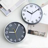 客廳小掛鐘座鐘兩用台式鐘表歐式創意台鐘臥室擺鐘8英寸靜音時鐘zg【全館88折~限時】