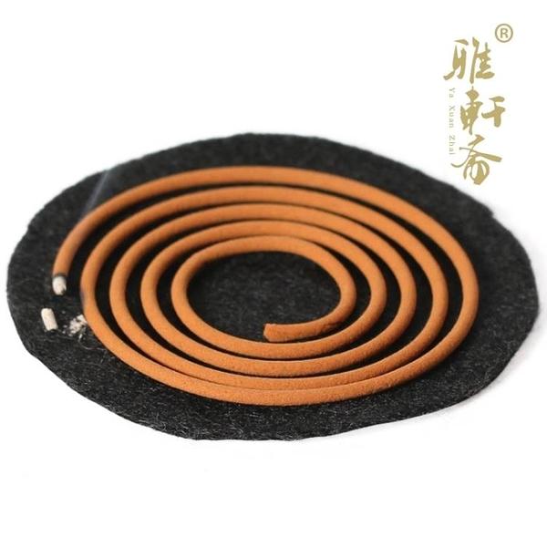 防火棉 香墊 隔熱墊 旅行盤香墊 防火布 香道用具 圓形 長方 正方