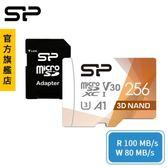SP MicroSDHC記憶卡 256GB UHS-1 U3 高速 V30 A1 附轉卡 高階攝錄影 高速耐用 相容各種設備 廣穎 新小白卡