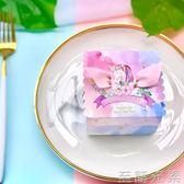 50個創意糖盒喜糖禮盒結婚用品喜糖盒婚禮伴手禮盒   至簡元素