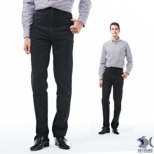 【NST Jeans】Italian義式原色 白網點黑色單寧男褲(中腰) 390(5706) 台製 紳士