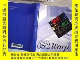 二手書博民逛書店USER S罕見GUIDE TO OS 2Y203004