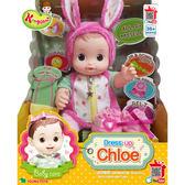 《 KONGSUNI 小豆子 》可愛穿搭妹妹娃娃╭★ JOYBUS玩具百貨