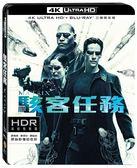 【停看聽音響唱片】【BD】駭客任務  三碟限定版『4K』
