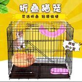 雙層二層貓籠子三層四層貓別墅小號大號折疊寵物貓籠龍貓籠「爆米花」
