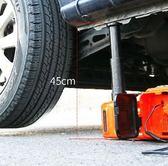 汽車千斤頂12v電動液壓小轎車載用越野suv多功能充氣泵換輪胎扳手 js1405『科炫3C』