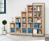 《凱耀家居》法蘭克2尺書櫃108-168-5