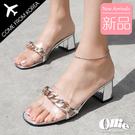 韓國Ollie 韓國空運 亮眼鍊條 透明一字設計 5cm粗跟涼拖鞋【F720765】版型偏小/SD韓美鞋