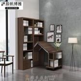 書櫃 書架 收納 實木書桌書架組闔家用電腦桌寫字台多功能折疊伸縮可移動書桌書櫃 DF