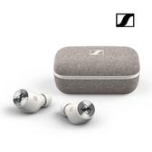 平廣 森海 SENNHEISER MOMENTUM True Wireless 2 白色 藍芽耳機 公司貨保固2年 M3IETW2