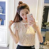 夏季新款短袖圓領套頭鏤空修身純色蕾絲衫女氣質釘珠韓版上衣 中秋節限時特惠