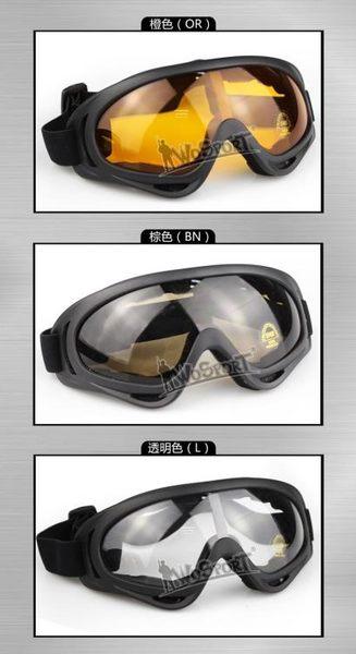 【狐狸跑跑】戶外腳踏車攀巖滑雪必備戰術炫彩風鏡防眩光護目鏡