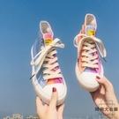 紫外線變色小白帆布鞋大碼女鞋高幫平底胖妹妹板鞋【時尚大衣櫥】