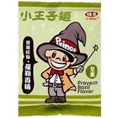 味王小王子麵普羅旺斯羅勒香椿300g【愛買】
