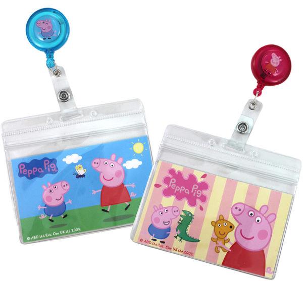 【卡漫城】 佩佩豬 伸縮 識別套 二選一 ㊣版 易拉扣 悠遊卡套 名牌套 證件套 Peppa Pig 粉紅豬小妹