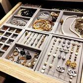 muji珠寶首飾飾品收納盒耳環耳釘戒指項鏈收拾收納盒小號迷你  無糖工作室