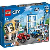 樂高 LEGO 60246 警察局
