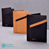#TP 俬品創意 - 設計款紙革護照夾
