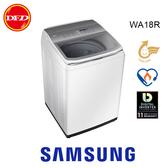 回函送三星顯示器 三星 SAMSUNG WA18R8100GW 18KG 智慧觸控系列 直立式 洗脫 洗衣機 WA18R