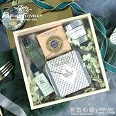 伴郎伴手禮男士個性創意走心回禮男款結婚浪漫婚禮禮盒男朋友禮物 ◣怦然心動◥