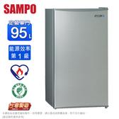 SAMPO聲寶95公升1級能效單門小冰箱 SR-B10~含運不含拆箱定位(預購預計10月中旬到貨寄出)