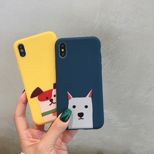 【SZ61】潮牌狗狗磨砂軟殼 iphone xs max 手機殼 iphone 7 plus手機殼 iphone 6s plus 手機殼 XR