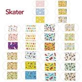 Skater 幼兒紗布口罩-10款可選【佳兒園婦幼館】