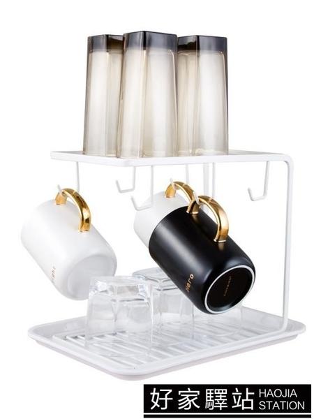水杯掛架創意水杯架子置物架玻璃杯瀝水架家用客廳咖啡茶杯架托盤