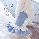 狗衣服 霧mai藍 春夏寵物狗狗衣服泰迪貓咪服裝仿牛仔公主裙子