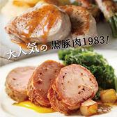 【優惠組】台灣神農1983極品黑豚~鮮嫩小菲力10包組(200公克/1包)