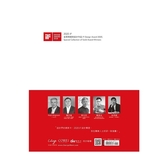 2020iF金獎精選與設計作品