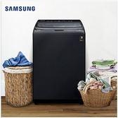 Samsung 三星 17KG 奢華黑 直立式 WA17M8700GV/TW 智慧觸控系列 貝殼手洗槽 含基本安裝+舊機回收