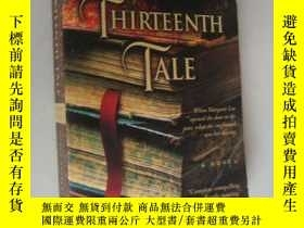 二手書博民逛書店The罕見Thirteenth TaleY85718 Diane