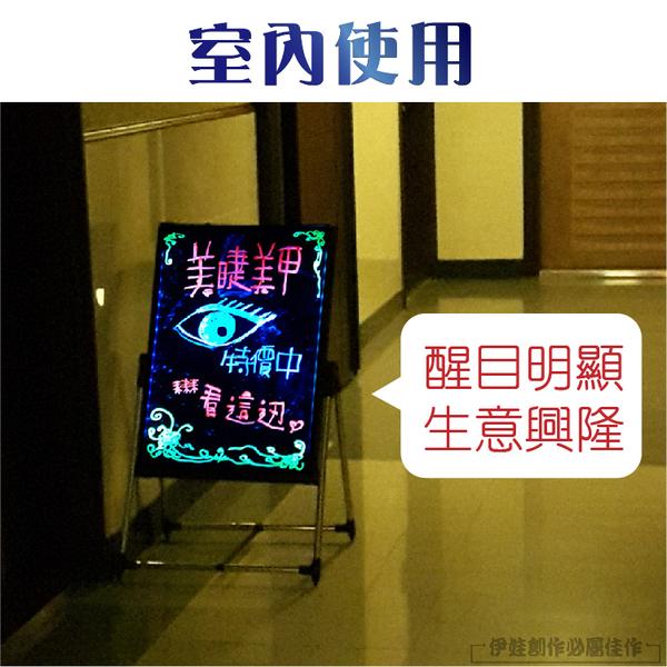 單螢光筆賣場/8支【AH-248P】LED電子螢光板 手寫板 立式留言板 廣告看板 掛式【3C商城】