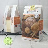 無水蛋糕早餐烤乳酪麵包吐司片紅絲絨竹炭抹茶軟歐包打包包裝紙袋