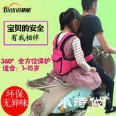 電動車兒童安全帶載小孩騎行座椅綁帶 QC-1